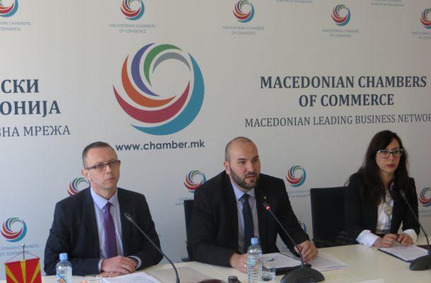 ССК: Недоволна соработка со компаниите во зоните со потенцијал за раст