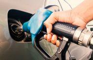 Регулаторната комисија за енергетика донесе одлука за цената на бензините