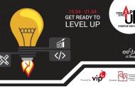 "Петто издание на ""Од идеја до бизнис"": Code App Level Up: Startup Edition powered by Vip"