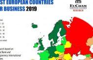 Македонија се искачи на 31 место на листата на Европската стопанска комора