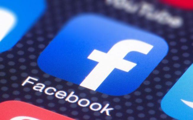 Facebook ја лансира долго ветуваната алатка за заштита на приватноста