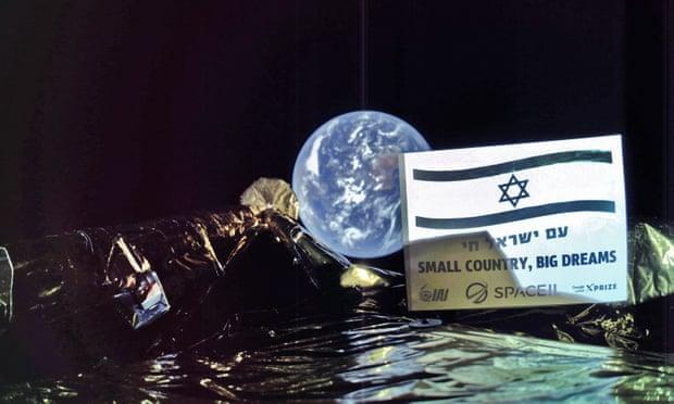 Првата израелска мисија на Месечината испрати селфи од Земјата