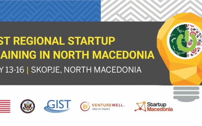 Регионален стартап тренинг во Македонија