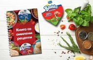 Прва збирка рецепти објавена од Бимилк: многубројни брзи и лесни оброци подготвени со Битолска павлака