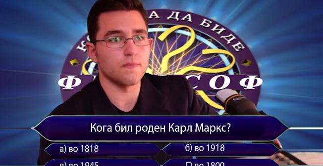 """ВИДЕО: Зошто скопски средношколци направија своја верзија на """"Милионер""""?"""