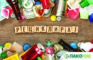 Пакомак истражување: 4 од 10 граѓани селектираат отпад, а разочарувачки е колку малку тоа го прават младите