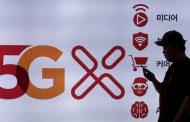 Јужна Кореја ќе ја лансира првата комерцијална 5G мрежа во светот
