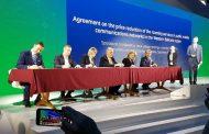 Државите од Западен Балкан потпишаа договор за намалување на цените на роамингот