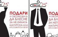 """Подарете ја вашата свечена облека – акција на """"Копче"""" за матурантите и апсолвентите"""