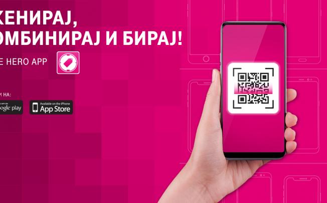 Телеком ја претставиPrice Hero,првата апликација со проширена реалноство Македонија