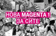 Македонски Телеком со нова Magenta 1 за сите