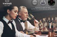 """Вкупно 22 награди за вината на """"Тиквеш"""" на натпревари во Британија, Франција и Швајцарија"""