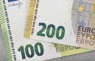 Новите 100 и 200 евра денес се пуштени во промет
