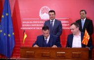 Герешајмер ќе гради фабрика во ТИРЗ Скопје вредна неколку десетици милиони евра