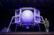 Најбогатиот човек во светот го претстави леталото со кое ќе ја освои Месечината