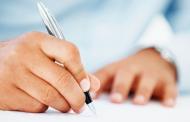 Tip of the Week – Пишана комуникација