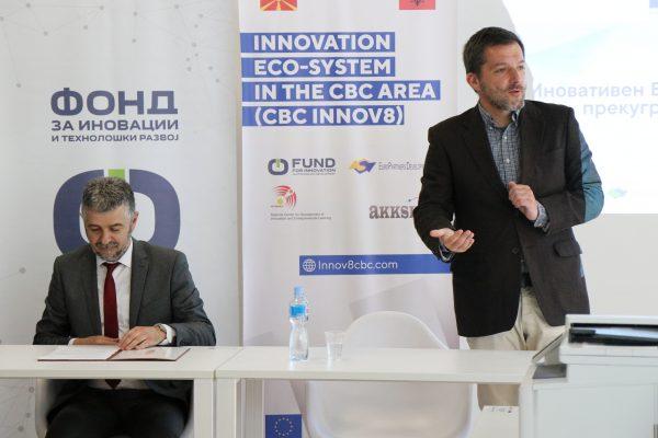 ФИТР: Во Охрид отворен Инивативен Хаб и објавен Инструмент за поддршка на компании од југозападниот регион