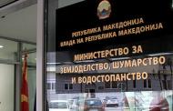 Министерството за земјоделство потпиша меморандум за соработка со UN Women