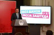 """Владата ја претстави апликацијата """"Мој ДДВ"""""""
