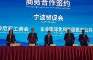 Арсовска во Кина: Договор за зголемување на извозот и намалување на трговскиот дефицит