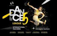 """Денес почнува најголемиот танцов камп и фестивал на Балканот – """"Битрикс Танцова Лига 5"""""""
