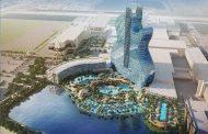 ВИДЕО: Во Флорида се гради првиот хотел во светот во форма на гитара