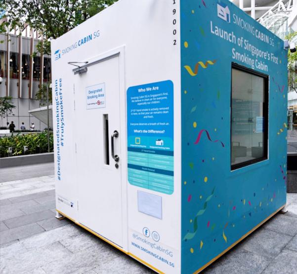 Во Сингапур поставена првата кабина за пушење која чадот од цигарите го претвора во чист воздух