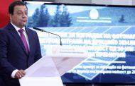 Објавен првиот тендер за изградба на фотоволтаични електрани во Свети Николе и Македонски Брод