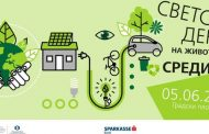 Саем за енергетска ефикасност на скопскиот плоштад