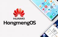 Новиот оперативен систем на Huawei ќе биде 60% побрз од Android