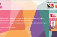 Промовирана Европска младинска картичка со попусти за младите