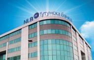 НЛБ е прва овластена банка преку која може да тргувате со хартии од вредност на странските пазари