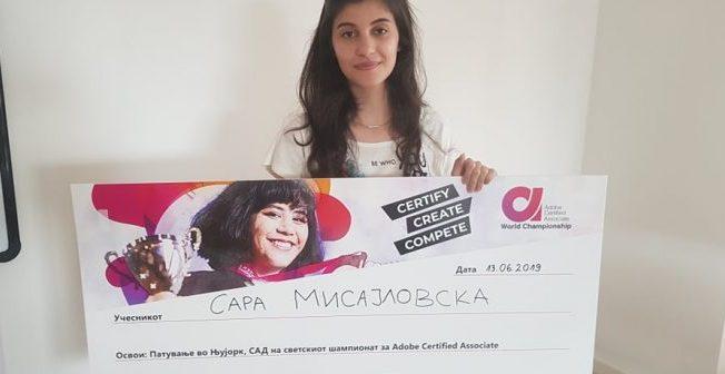 Сара Мисајловска ќе ја претставува Македонија на светскиот ACA натпревар во Њујорк