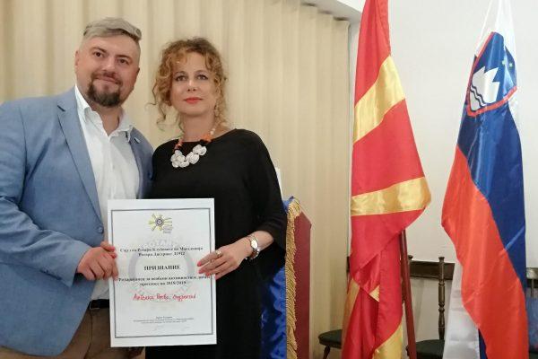 """Ангелка Пеева Лауренчиќ доби признание за """"Истакнат ротаријанец на годината"""""""
