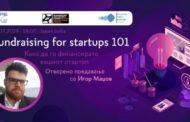 """Отворено предавање """"Fundraising for startups 101"""" со Игор Маџов"""