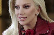 Лејди Гага стартуваше производи за убавина кои ќе се продаваат само на Амазон