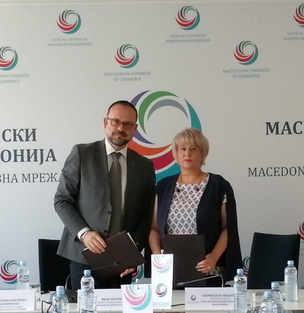 Сојузот на стопански комори на Македонија и Македонска Берзa потпишаа соработка за Funderbeam