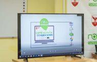 Сите услуги на паркинзи на општина Центар од денес онлајн на нова веб-платформа
