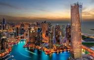 Саудиски принц планира да создаде вештачки град со суперлуѓе со модифицирани гени