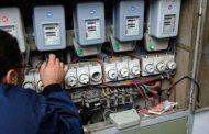 Се намалува цената на на стандардниот приклучок за струја