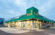 "Турски бизнисмен купи четири трговски центри на ""Туш"""