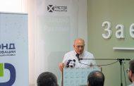 Во Велес денеска е отворен X Фактор Акцелератор