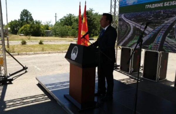 Oфицијално пуштен во употреба автопатот од Миладоновци до Штип