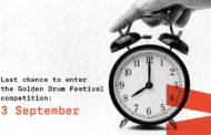 """26-то издание на фестивалот Golden Drum оваа година под слоганот """"Креативност за промени"""""""