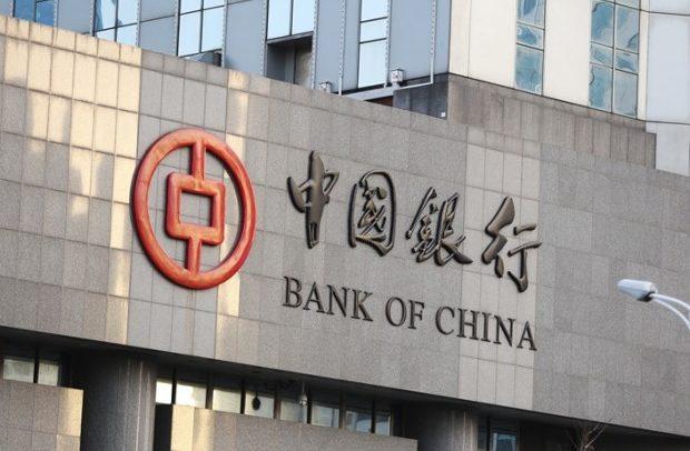 Bank of China до крајот на годинава ќе отвoри претставништво во Грција