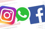 Facebook го додава своето име на апликациите Instagram и WhatsApp