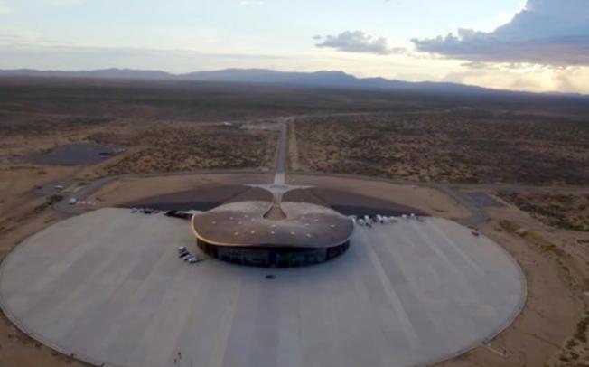 Вселенското пристаниште на Ричард Бренсон е подготвено за првите вселенски туристи
