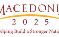 Иновации, подобрување на животната средина и развој на идните професии во фокусот на годинашниот Самит Македонија2025