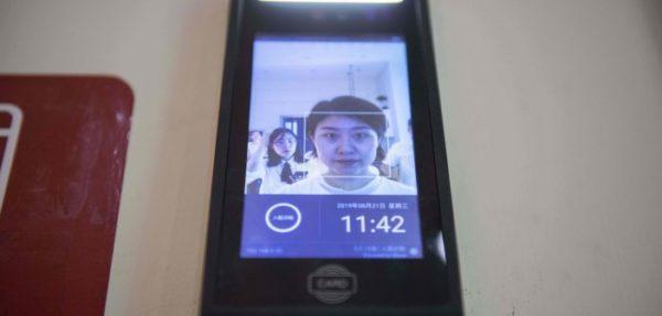 Насмевнете се во камерата и платете ја сметката – нова технологија во Кина