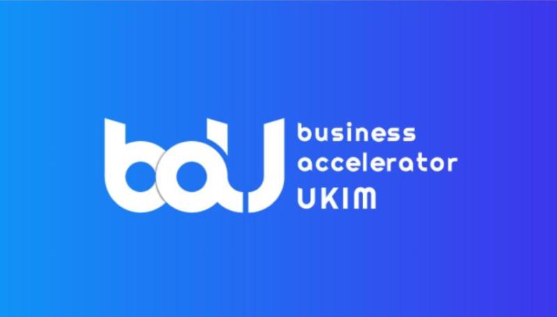 Акцелераторот УКИМ го отвори повикот за втората Акцелераторска програма есен 2019